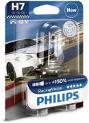 Ampoule, projecteur longue portée PHILIPS 12972RVB1